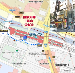 御茶ノ水のレンタルスタジオの場所地図アクセス