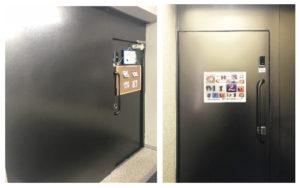 御茶ノ水駅聖橋口側のラーメン店「博多天神」があるビルの4階に 御茶ノ水レンタルスタジオ