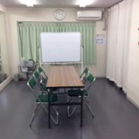 語学教室,英会話,御茶ノ水レンタルスタジオ